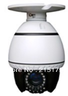 "30m IR 1/4""sony ccd 10x10 SAMSUNG mini high speed dome camera,570tvl ptz camera,camera with wall bracket with fan and heater(China (Mainland))"