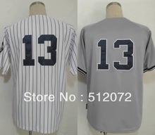 popular baseball jersey