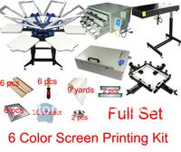 FAST Free shipping DISCOUNT full set 6 color t-shirt screen printing kit press printer machine flash dryer expsoure stretcher