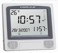 hot sale high quality HA4009 LCD Azan clock   for all prayers 1150 cities  Qibla free shipping cost