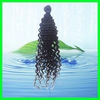 Virgin Brazilian, Kinky Curly virgin Brazilian Hair, Machine Weft,  100g/pcs, natural color +DHL Shipping