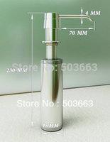 e-pak Free Shipping New Delta Soap/Lotion Detergent Dispenser-Chrome A-103