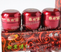 2013 free shipping New YiQi Bai Li Tou Hong Whitening Frost Cream for Female(China (Mainland))