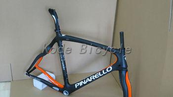 2013 Pinarello Dogma 65.1 di2 Aero Seat post Carbon Road Bike Frame+Fork+Headset+seatpost+clamp,Free shipping 56cm orange/black