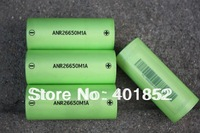 20pcs/lot free shipping original A123 26650  System High Power Nanophosphate LiFePO4 Rechargeable Cell