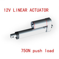 "Mini Linear Actuator: 1"" Stroke, 12V, 750N push load (25mm stroke)"