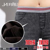 Plus velvet thickening pencil pants jeans female elastic waist skinny pants plus size , free shipping