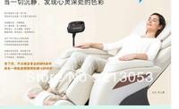 free shipping world famous body massage chair