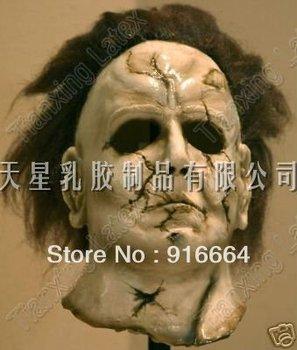 Michael Myers Rob Zombie Halloween Horrible Mask