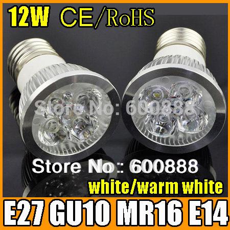 [LED SpotLight 12W] E27 CE/RoHS white/warm white 4x3W high power LED Spot light Free shipping(China (Mainland))