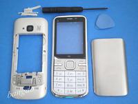MOBILE PHONE WHITE COVER HOUSING CASE +KEYPAD TOOL FOR NOKIA C5