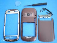 BROWN FASCIA PHONE COVER HOUSING CASE +KEYPAD TOOL FOR NOKIA C7