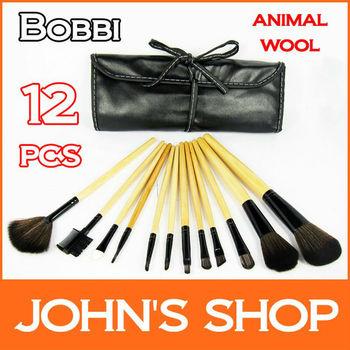Hot ! 12 pcs a lot Brand 12 pcs Professional makeup brushes makeup brushes Cosmetic Brushes make up tool Free Shipping