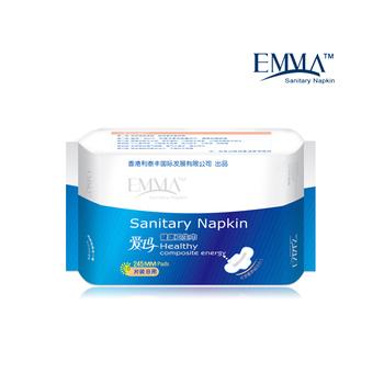 EMMA anion sanitary napkin/sanitary towels /pads for women vagina health