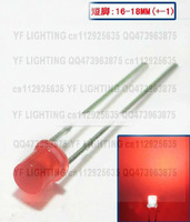 Good quality DIP 3MM LED red diffused diode 625-630NM(CE&Rosh)-Flat top Round led