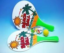 popular beach ball