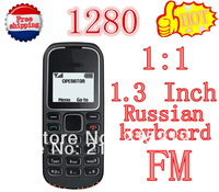 1280 new 1 than 1 Russian mobile phone keyboard