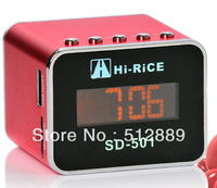 Newest Hi-Rice SD-501 portable mini Speaker