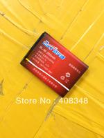 2000mAh BL-5B / BL 5B High Capacity Battery for Nokia 3230/5070/5140/5140i/5200/5300/5500/6020/6021/6060 etc Mobile Phones