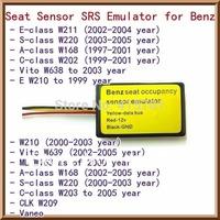 Pro & Economy to fix Airbag Light Issue! Seat SRS Sensor Emulator for Mercedes Benz W202 W211 W220 W639 W210 W163 W168 W203 W209
