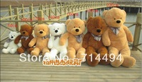 200cm three colors teddy bear coat   lowest price of the whole network can be customized birthday gifts Christmas gifts   gift
