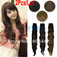 2Pcs/lot New 18inch Brazilian Virgin Human Hair Extensions Curly Body Wave hair 3colors 7145