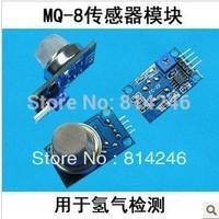 Free shipping, 10pcs MQ-8 hydrogen gas sensor detection alarm module gas sensor module