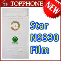 Screen Protector Film Star N9330 N9330 1gb ram MTK6577