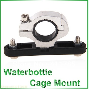 Promotion Hot sale Top quality Hot selling Universal Waterbottle Cage Mount for Bike Handlebar (Silver with Black)