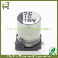 Free Shipping 100pcs/1Lot 10UF16V   4X5   16V 10UF SMD Aluminum electrolytic capacitors