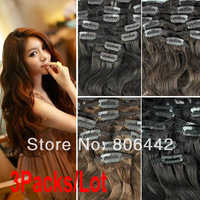 "3*7PCS 20"" Women's Body Wavy clip in hair Brazilian Remy Human Hair Extensions 7399"