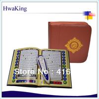 High quality muslim quran reader 4GB memory quran pen 17 reciters and 22 translations kuran book quran mp3