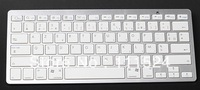 French Language Keyboard Free shipping Bluetooth Wireless White Keyboard for PC Macbook Mac pad 2 phone Bluetooth version 3.0