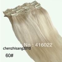 16''-26'' inches Clip in Straight 100% Human Hair Extensions Platinum Blonde #60 Color 7 pcs/set & 70g per set