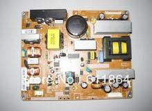 popular power board supply