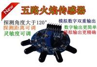 Free  shipping  5-way detection the flame sensor module analog-to-digital dual output extinguishing robot
