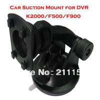 Manufacturer Wholesale Car Window Suction Mount Holder for F900 K2000 F900LS Camera DVR GPS Long-Handle 4 Buckle Car DVR Bracket
