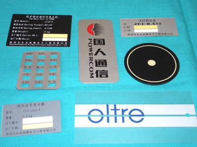 Sticker Label Maker Sticker Label Maker Customized