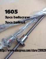 16mm ballscrew 1605 3set (L200+L850+L1000)