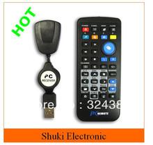 wireless remote laptop promotion