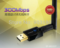 New EDUP EP-1537 Mini 300M 802.11b/g/n 300Mbps Realtek 8192 Wifi Wireless Lan Adapter, suitable for desktop and notebooks