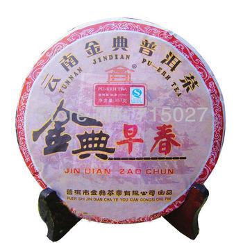 ON sale yun nan puer tea ripe pu-erh 357g puerh free shiping pu'er AC228