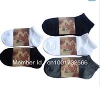 Couple sport boat socks cotton solid-colored socks thin summer wear cotton socks free shipping