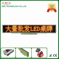 DHL Free ship 3pcs/lot SMD Message LED Moving Sign Display Digit Board 16*128 Yellow color 16 letter Rechargeable/Mulit-language