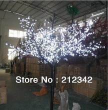 cherry tree light promotion