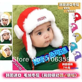 5 Colors,Bright Color Baby Winter Hat,Kids Velvet Ear Snow Hat,Children Lei feng Bomber Cap 10pcs Free Shipping