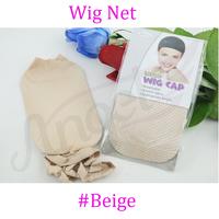12 pcs #beige High Stretchable Elastic Stretchable Elastic Fishnet/Hairnet/ Wigs Snood Mesh Weaving Nylon