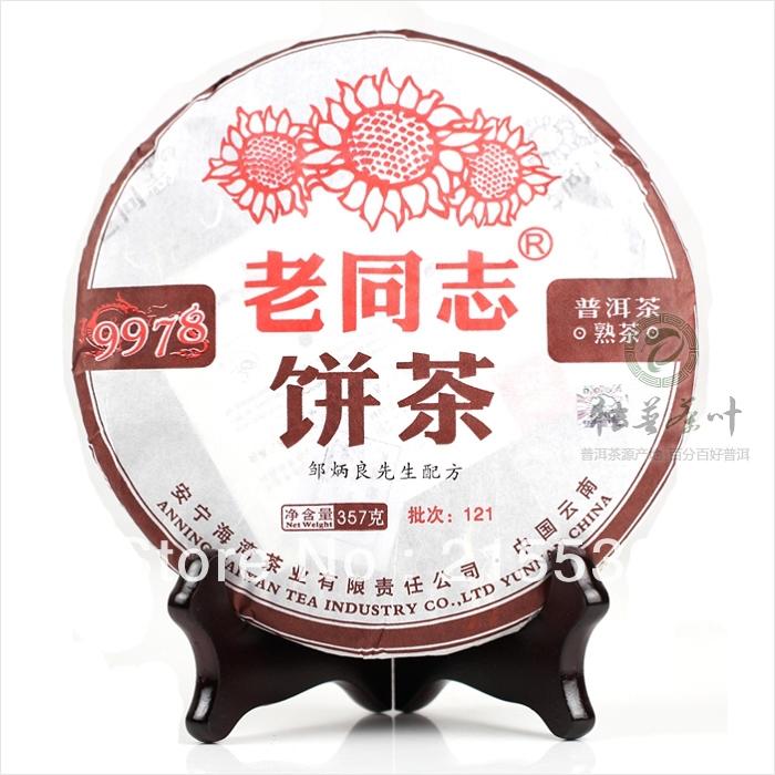 GRANDNESS 2012 yr 9978 Lao Tong Zhi Yunnan Anning Haiwan Old Comrade Ripe Shu Puer