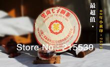 GRANDNESS 2002 yr 357g Yunnan ZhongCha 7572 Yellow Seal Cake Old Aged Pu er Puerh