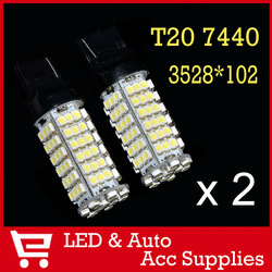 2 x 102 SMD LED 3528 T20 7440 7443 7441 Socket Car Automotive Brake Back Up Reverse Light Lamp Bulb White 12V CD008(China (Mainland))